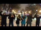 Танцы на катке - Профком.МИИТ.Правда